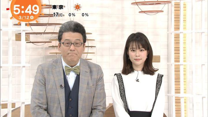 2019年03月12日鈴木唯の画像03枚目