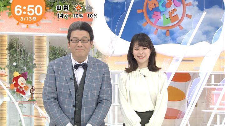 2019年03月13日鈴木唯の画像04枚目