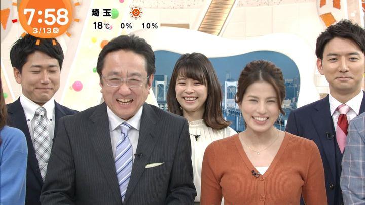 2019年03月13日鈴木唯の画像09枚目