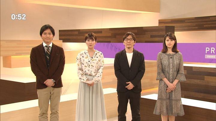 2019年03月15日鈴木唯の画像09枚目