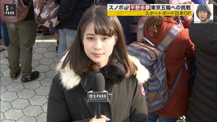 2019年03月16日鈴木唯の画像01枚目