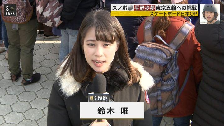 2019年03月16日鈴木唯の画像02枚目