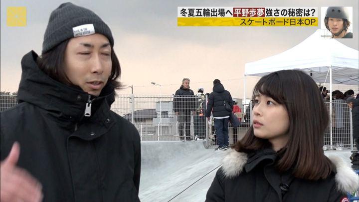 2019年03月16日鈴木唯の画像04枚目