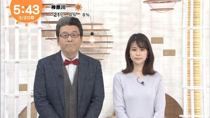 2019年03月20日鈴木唯の画像01枚目
