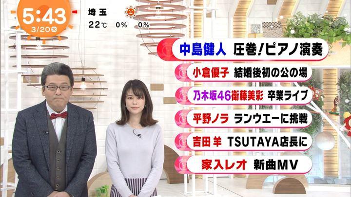 2019年03月20日鈴木唯の画像02枚目