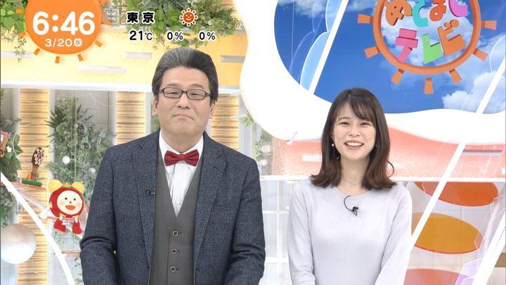 2019年03月20日鈴木唯の画像05枚目
