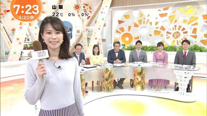 2019年03月20日鈴木唯の画像10枚目