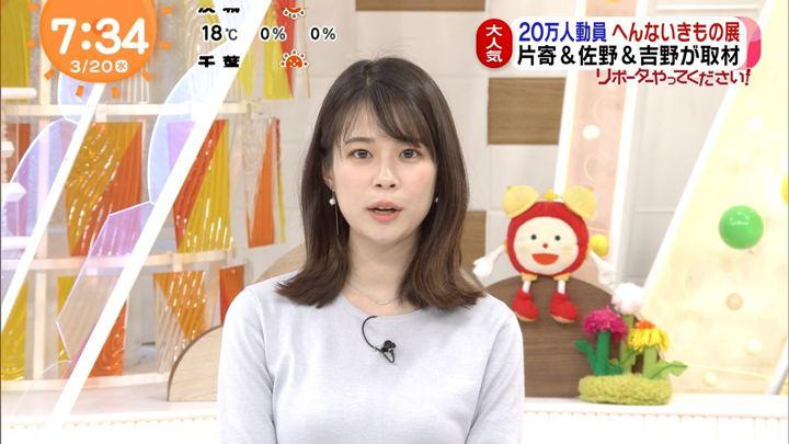 2019年03月20日鈴木唯の画像12枚目