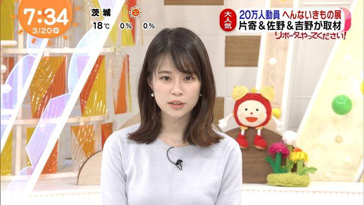 2019年03月20日鈴木唯の画像13枚目