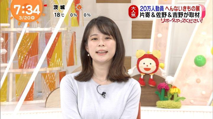 2019年03月20日鈴木唯の画像14枚目