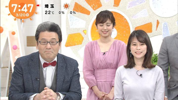 2019年03月20日鈴木唯の画像16枚目