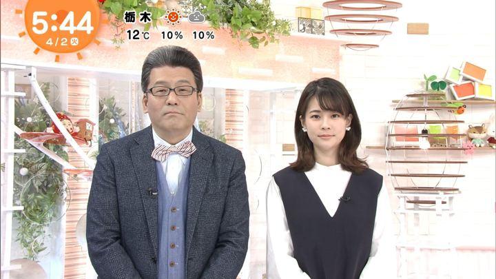 2019年04月02日鈴木唯の画像03枚目