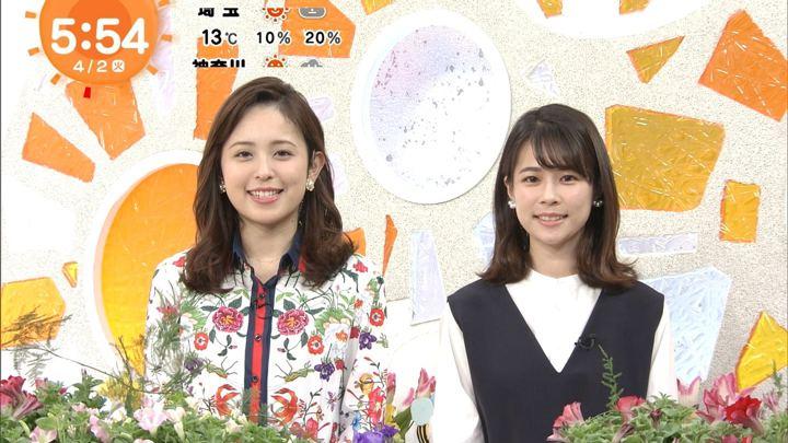 2019年04月02日鈴木唯の画像06枚目