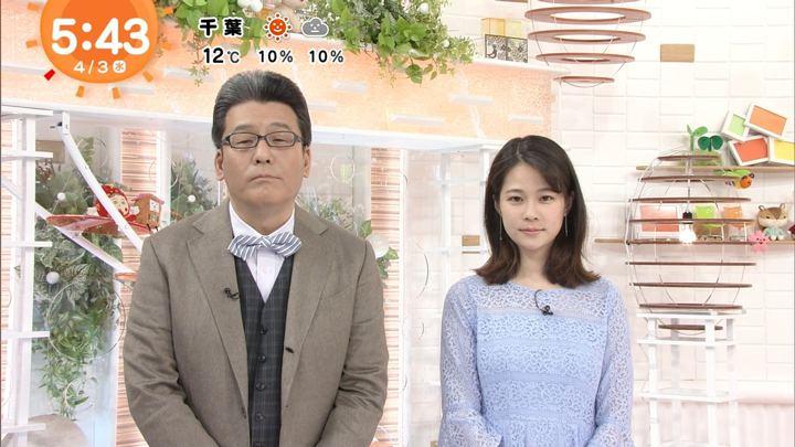 2019年04月03日鈴木唯の画像04枚目