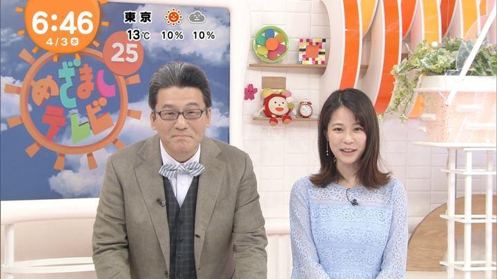 2019年04月03日鈴木唯の画像06枚目