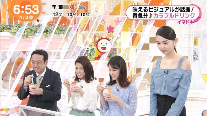 2019年04月03日鈴木唯の画像08枚目