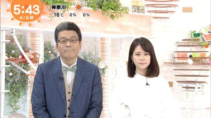 2019年04月09日鈴木唯の画像02枚目