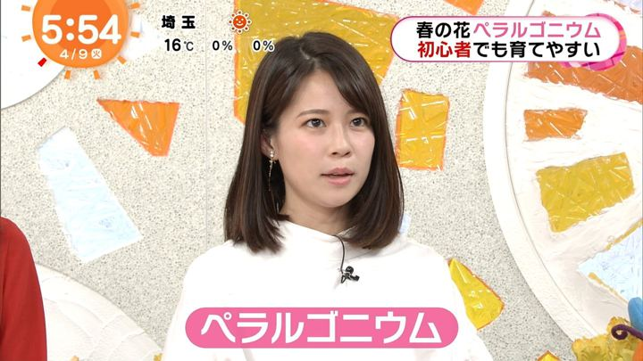 2019年04月09日鈴木唯の画像05枚目