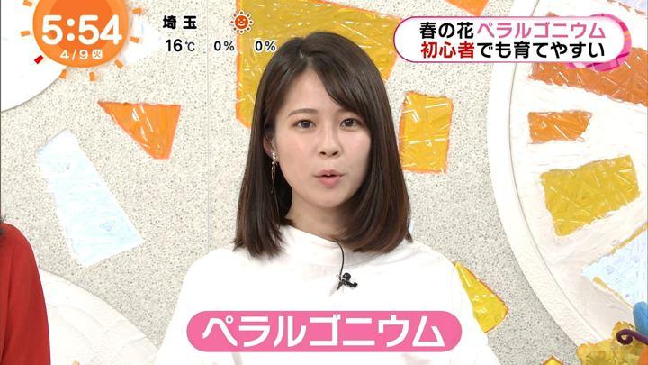 2019年04月09日鈴木唯の画像06枚目