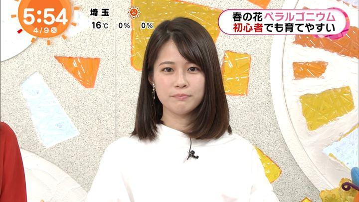 2019年04月09日鈴木唯の画像07枚目