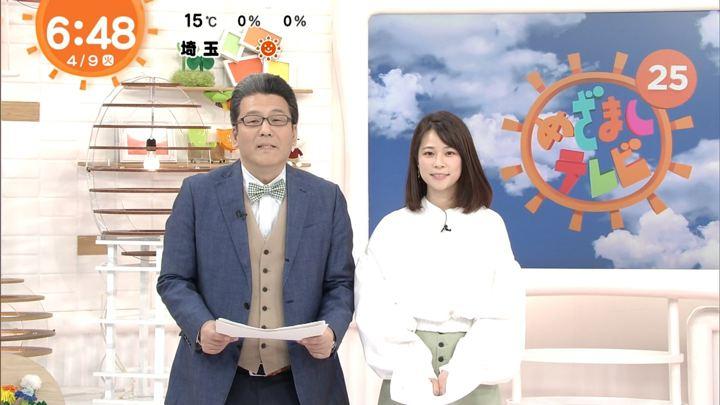 2019年04月09日鈴木唯の画像10枚目