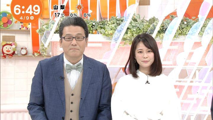 2019年04月09日鈴木唯の画像11枚目
