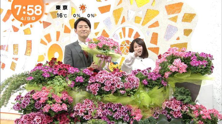 2019年04月09日鈴木唯の画像16枚目