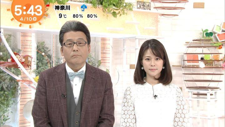 2019年04月10日鈴木唯の画像02枚目
