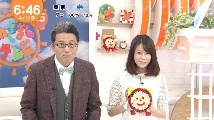 2019年04月10日鈴木唯の画像04枚目