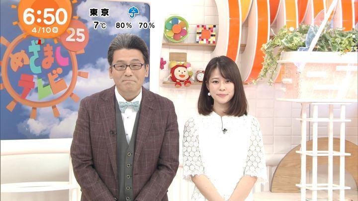 2019年04月10日鈴木唯の画像06枚目