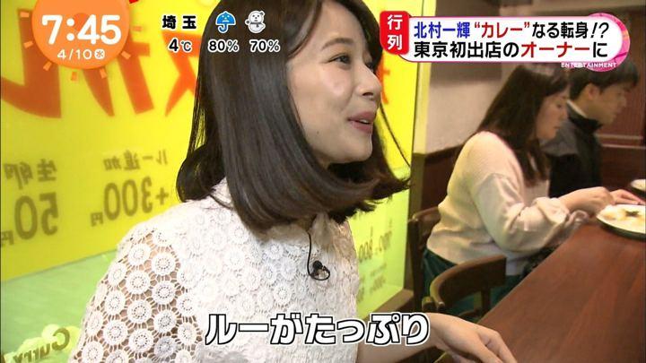 2019年04月10日鈴木唯の画像09枚目