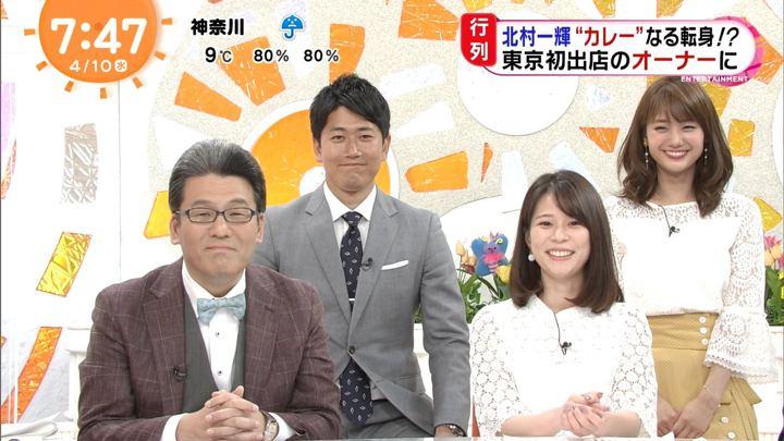 2019年04月10日鈴木唯の画像27枚目