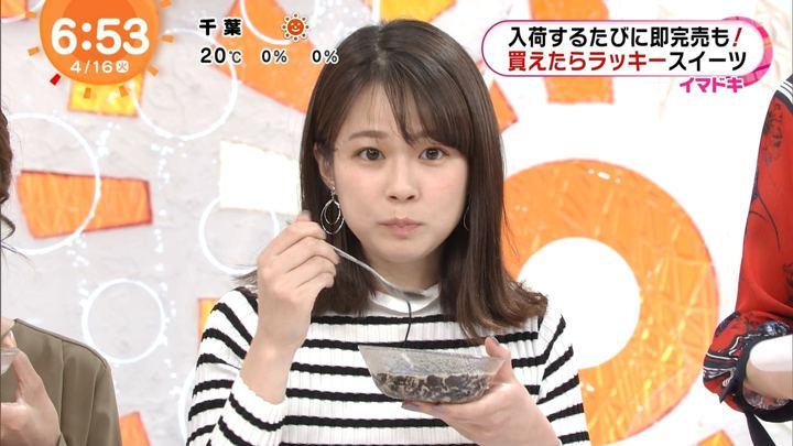 2019年04月16日鈴木唯の画像11枚目