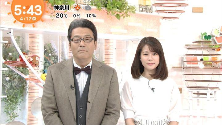 2019年04月17日鈴木唯の画像01枚目