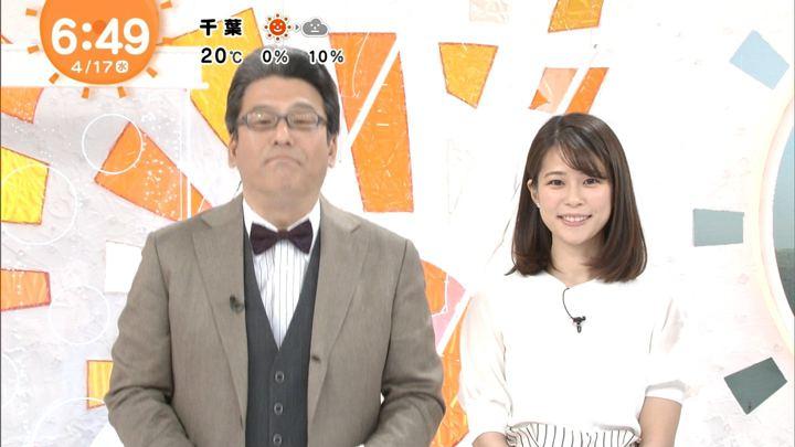 2019年04月17日鈴木唯の画像06枚目