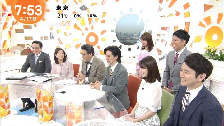 2019年04月17日鈴木唯の画像14枚目