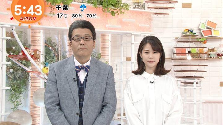 2019年04月30日鈴木唯の画像01枚目