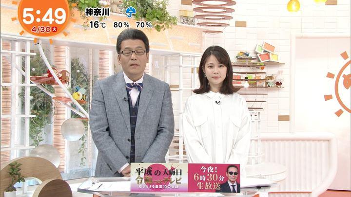 2019年04月30日鈴木唯の画像03枚目
