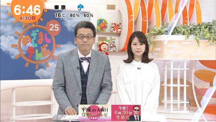 2019年04月30日鈴木唯の画像07枚目