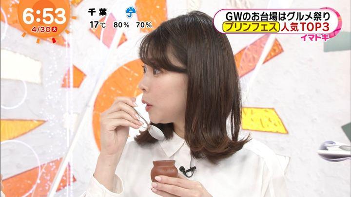 2019年04月30日鈴木唯の画像09枚目
