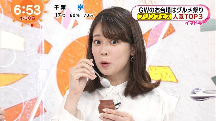 2019年04月30日鈴木唯の画像10枚目