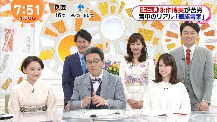 2019年04月30日鈴木唯の画像13枚目