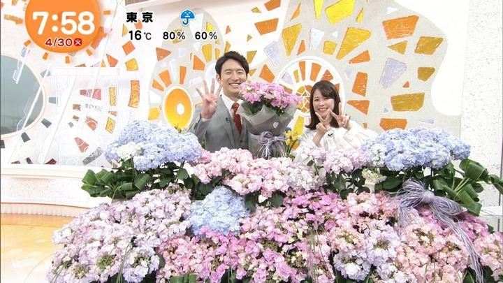 2019年04月30日鈴木唯の画像15枚目
