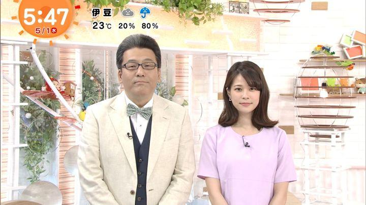 2019年05月01日鈴木唯の画像01枚目