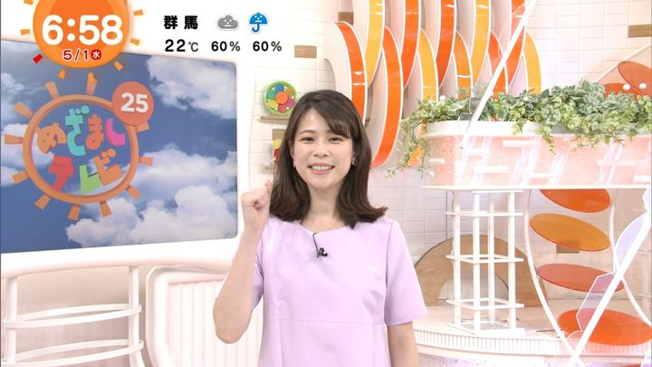 2019年05月01日鈴木唯の画像04枚目