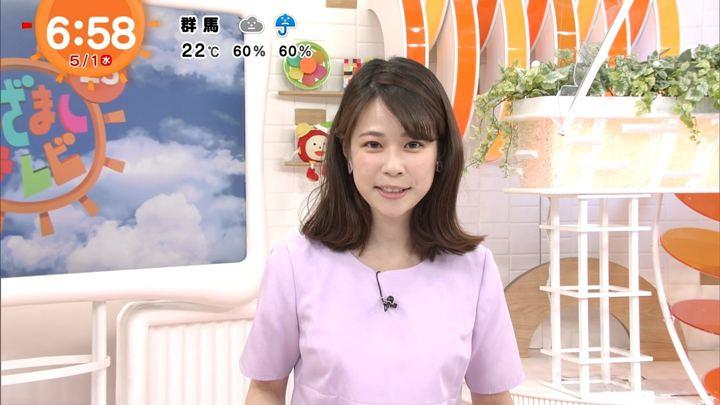 2019年05月01日鈴木唯の画像09枚目