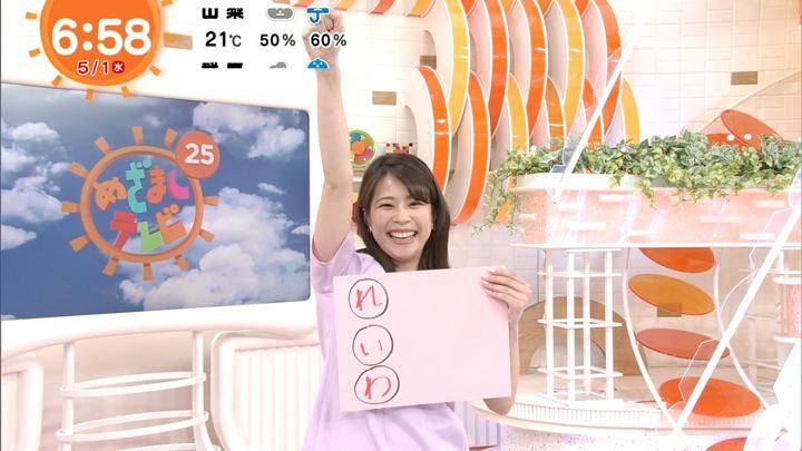 2019年05月01日鈴木唯の画像11枚目