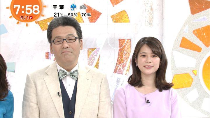 2019年05月01日鈴木唯の画像18枚目