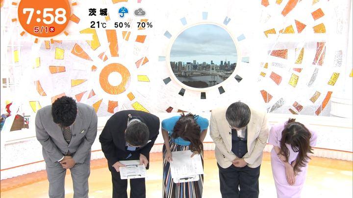 2019年05月01日鈴木唯の画像19枚目
