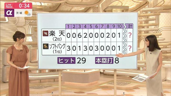 2019年05月03日鈴木唯の画像04枚目